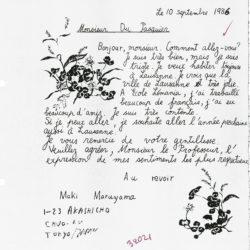 1980 Lettre - Du Pasquier